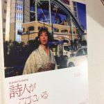 大阪のココルーム